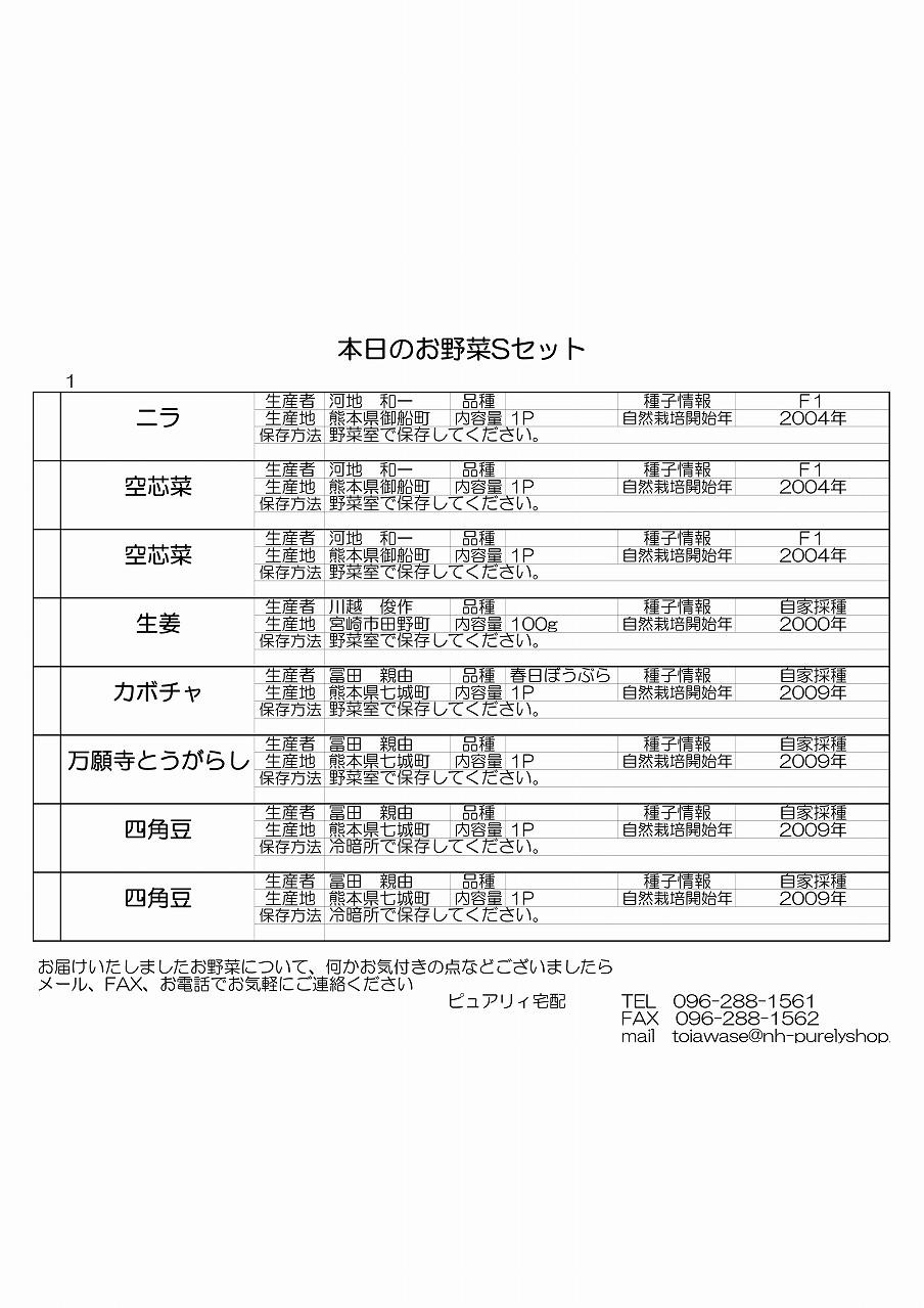 s-1021-22-002
