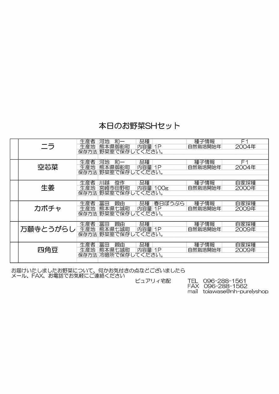 s-1021-22-003