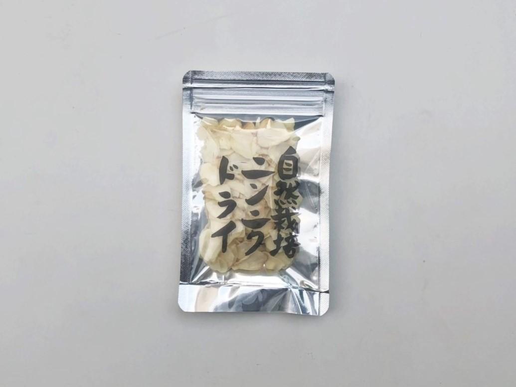 川越さんの自然栽培ニンニクドライ